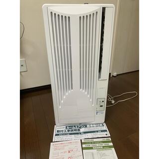 コイズミ(KOIZUMI)のKOIZUMI KAW-1692/W 窓用エアコン(エアコン)