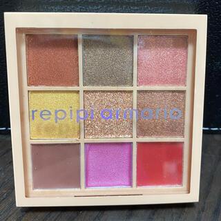 レピピアルマリオ(repipi armario)のレピピアルマリオ ブラウンラメシャドウ&リップ9色パレット(コフレ/メイクアップセット)