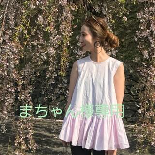 mite フリルランダムデザインシャツ(シャツ/ブラウス(半袖/袖なし))