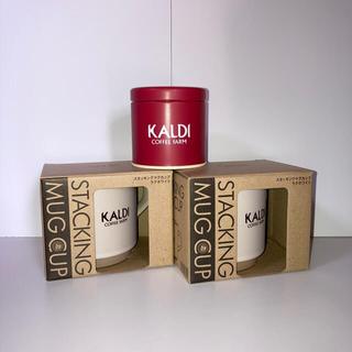 カルディ(KALDI)のカルディ スタッキングマグカップ ミニキャニスター缶(食器)