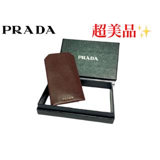 プラダ(PRADA)の【限定一品‼️】PRADA プラダ 名刺入れ カードケース サフィアーノ(名刺入れ/定期入れ)