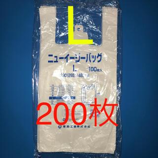 レジ袋 ニューイージーバッグ 乳白 L 100枚入 買い物袋 ゴミ袋 ごみ袋(その他)