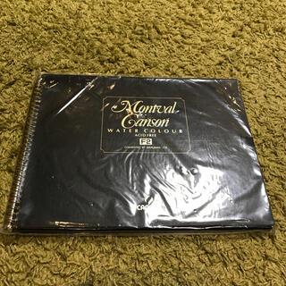 マルマン(Maruman)のモンバル キャンソン【新品未使用】(スケッチブック/用紙)
