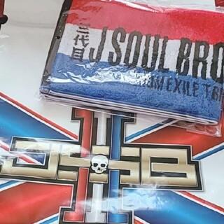 サンダイメジェイソウルブラザーズ(三代目 J Soul Brothers)の三代目 RAISE THE FLAG ビニールバッグ マフラータオルセット(ミュージシャン)