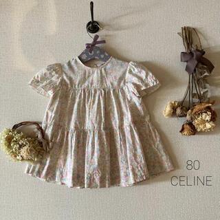セリーヌ(celine)のセリーヌ CELINE  美しい色彩❁︎小花ティアードワンピース⑅*̩̩̥୨୧˖(ワンピース)