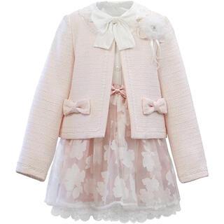 ヒロミチナカノ(HIROMICHI NAKANO)の新品 中野裕通 入学式女の子スーツ120ピンクリトルプリンセスジャケットスカート(ドレス/フォーマル)