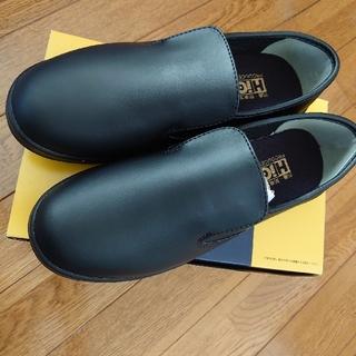 ミドリアンゼン(ミドリ安全)のミドリ安全 安全靴作業靴 キッチン仕事に(その他)