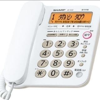 SHARP - 新品 迅速発送 SHARP シャープ 電話機 JD-G32親機のみ 迷惑電話対応