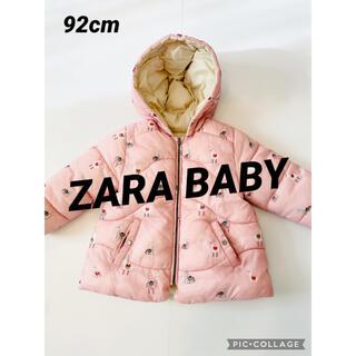 ザラ(ZARA)の【ZARA BABY】ピンク リバーシブルアウター(ジャケット/上着)