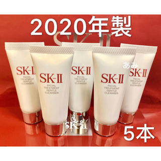 SK-II - SK-II sk2  エスケーツー トリートメント クレンザー 洗顔料5本セット