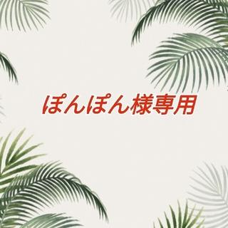 ぽんぽん様専用 エフェクター フットスイッチカバー 15個セット 他2点(エフェクター)