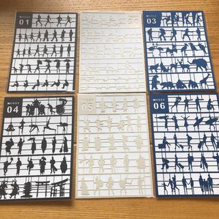 フェリシモ(FELISSIMO)のフェリシモ  コケさんぽプログラム 紙製フィギュアシート6枚(その他)
