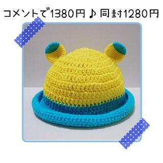 コットン♥️耳付き帽子・キッズ♥️ハンドメイド(外出用品)