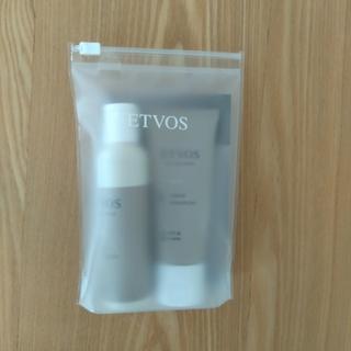 エトヴォス(ETVOS)の ETVOS  ヘアケアトラベルセット(ヘアケア)