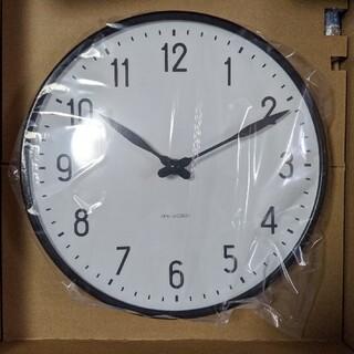 アルネヤコブセン(Arne Jacobsen)の新品未使用品 アルネ・ヤコブセンARNE JACOBSEN 210mm(掛時計/柱時計)
