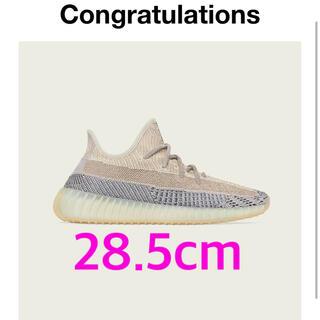 アディダス(adidas)のadidas yeezy boost 350 v2 アディダス イージー(スニーカー)