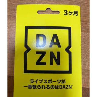 DAZN 3ヶ月 ダゾーン 視聴チケット(その他)