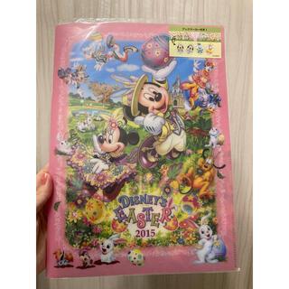 Disney - 出品本日3/25まで!ディズニーイースター2015 ミッキー
