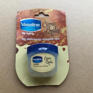 ヴァセリン リップ クレームブリュレ 送料込 新品未使用