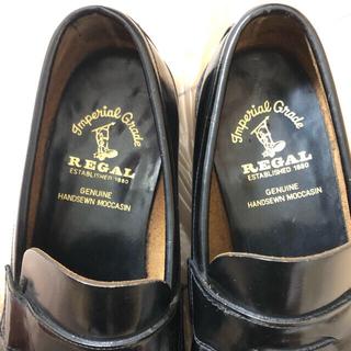 リーガル(REGAL)の早い者勝ち!最終値下げ!Regal Imperial Grade 高級ローファー(ドレス/ビジネス)