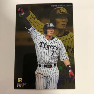 ハンシンタイガース(阪神タイガース)のカルビー プロ野球チップス2018 糸井(シングルカード)
