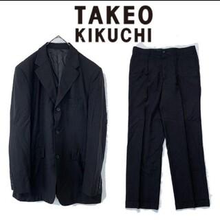 TAKEO KIKUCHI タケオキクチ セットアップ スーツ ストライプ