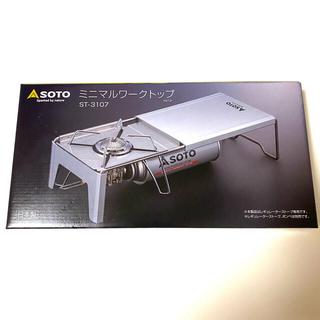 シンフジパートナー(新富士バーナー)の【SOTO】ソト ST310 専用 ミニマルワークトップ ST3107 (テーブル/チェア)