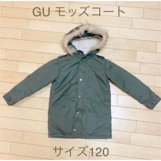 ジーユー(GU)のGU モッズコート120(コート)