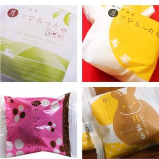 *ラクマ初出品* グレージュ様 山口銘菓月卵ワールド4種(菓子/デザート)