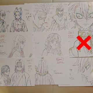 鬼滅の刃  無限列車編  原画ポストカードセット B(その他)
