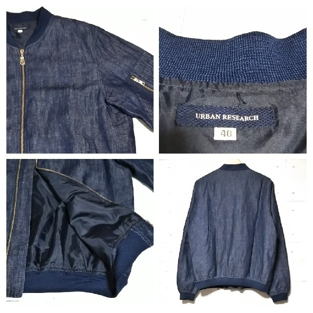 URBAN RESEARCH(アーバンリサーチ)のURBAN RESEARCH デニム MA-1ジャケット メンズのジャケット/アウター(ブルゾン)の商品写真