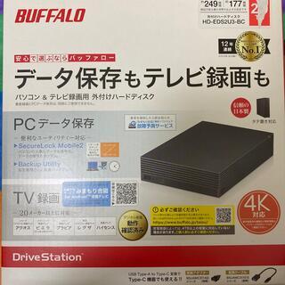 バッファロー(Buffalo)のBUFFALO 録画 テレビ(テレビ)