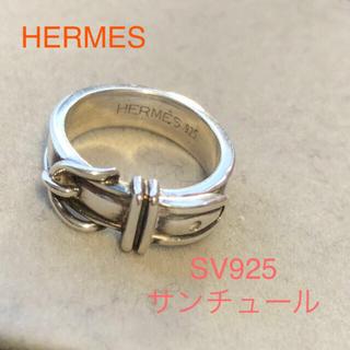エルメス(Hermes)のヴィンテージ エルメスSV925 サンチュール リング(リング(指輪))