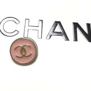 シャネル(CHANEL)のシャネル CHANEL  財布パーツ 1個(その他)