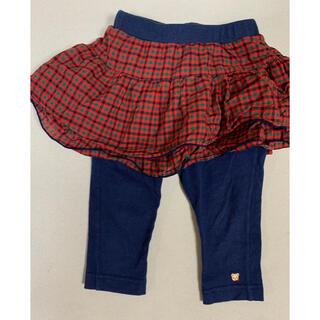 familiar - ファミリア  70 スカート