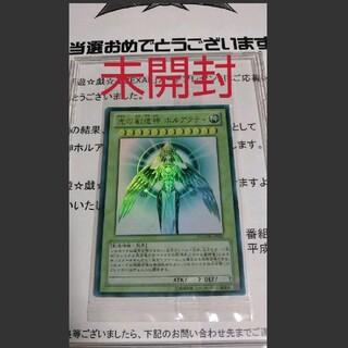 光の創造神ホルアクティ(シングルカード)