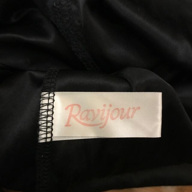 Ravijour(ラヴィジュール)の☆Ravijour☆廃盤キャミ BLACK&ピンクリボン☆☆ ◡̈⃝︎⋆︎*  レディースのルームウェア/パジャマ(ルームウェア)の商品写真