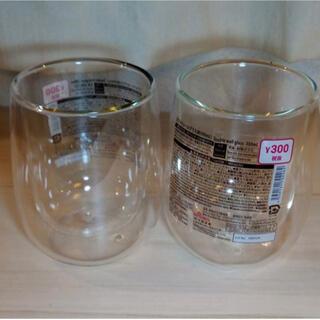ダイソー ダブルウォールグラス 耐熱ガラス 2個セット(グラス/カップ)