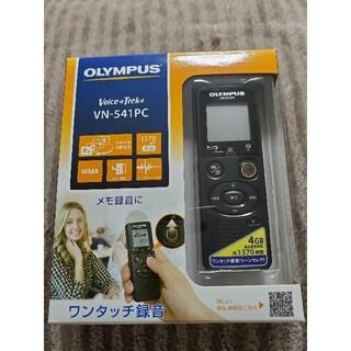 オリンパス(OLYMPUS)の美品!オリンパスボイストレック⭐ワンタッチ録音タイプ(ポータブルプレーヤー)