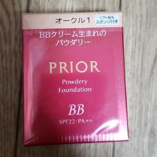 PRIOR - プリオール ファンデーション オークル1