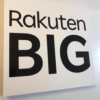 ラクテン(Rakuten)の【5G対応】RAKUTEN BIG 本体(ホワイト)(スマートフォン本体)