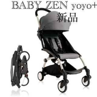 BABYZEN - 新品 ベビーゼンヨーヨー+ 6+ グレー BABYZEN yoyo+