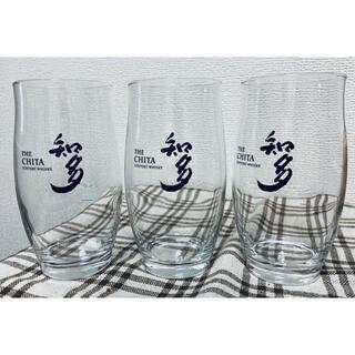 トウヨウササキガラス(東洋佐々木ガラス)の知多 グラス 3点セット(グラス/カップ)