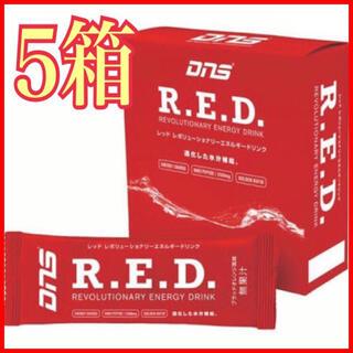 ディーエヌエス(DNS)のDNS R.E.D レボリューショナリーエネルギードリンク500ml用粉末用5箱(プロテイン)