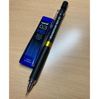 製図用シャープペンシル STAEDTLER 925 03(ペン/マーカー)