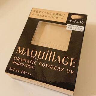 マキアージュ(MAQuillAGE)のオークル10 マキアージュ ドラマティックパウダリーuv ファンデーション(ファンデーション)