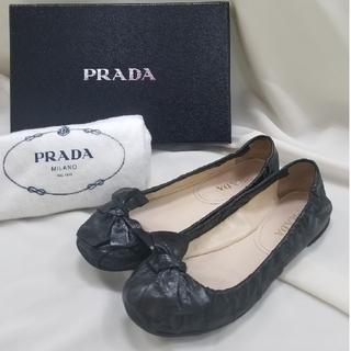 PRADA - プラダ パンプス バレーシューズ ブラック