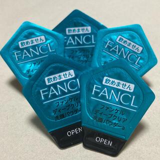 ファンケル(FANCL)のディープクリア 洗顔パウダーa  5個(洗顔料)