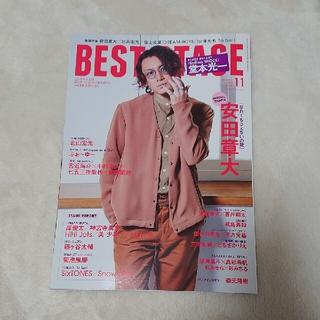 カンジャニエイト(関ジャニ∞)のBEST STAGE  2019年 11月号 表紙:安田章大(音楽/芸能)