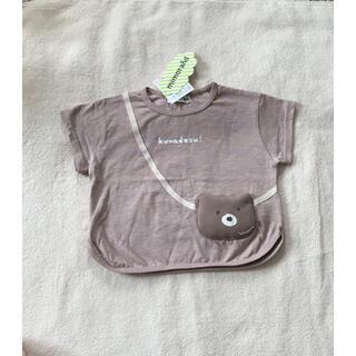 しまむら - ミモランド くまポシェット 半袖Tシャツ